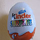 Easter 2012 – The big easter (chocolate) egg contest. (20 pictures)